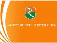 43 Al Reyami Steel